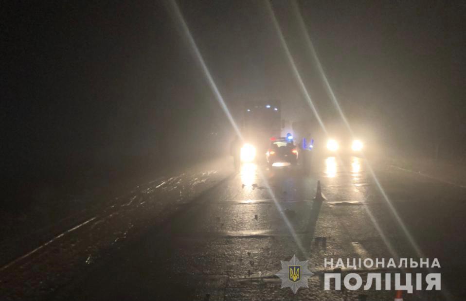 Возле Клеверного моста произошло смертельное ДТП (фото) «фото»