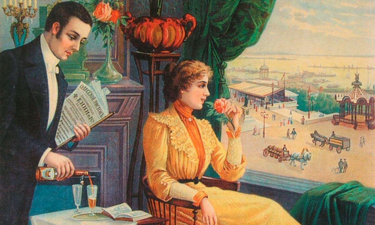 История пивоварения в Одессе (фото) «фото»