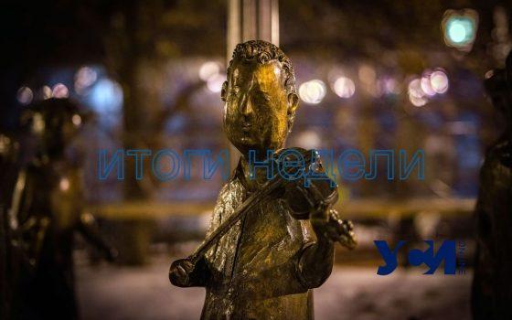 Таировский головорез, приговор убийце и конец локдауна: итоги недели «фото»