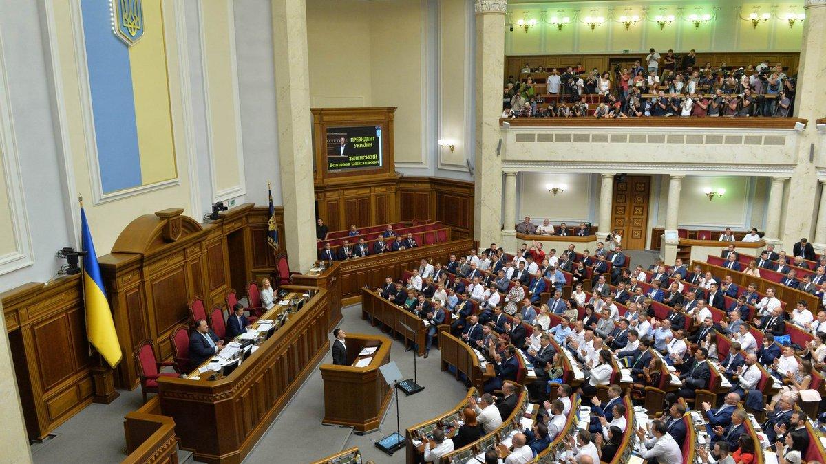 Верховная Рада приняла закон о референдуме «фото»