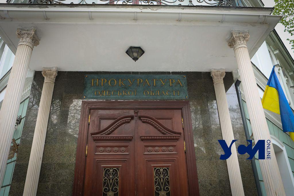 Ущерб полмиллиона: чиновника мэрии подозревают в служебной халатности «фото»