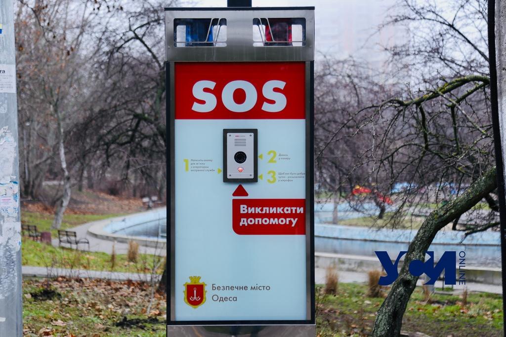 В парке Победы установили кнопку «SOS» за 175 тысяч (фото) «фото»