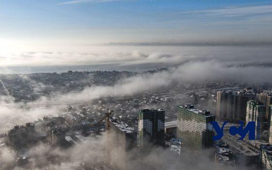 Поселок Котовского в утреннем тумане (фото) «фото»