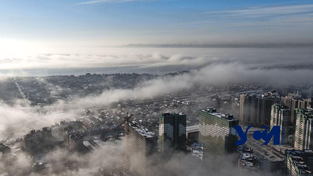 Поселок Котовского в утреннем тумане (фото, видео) «фото»