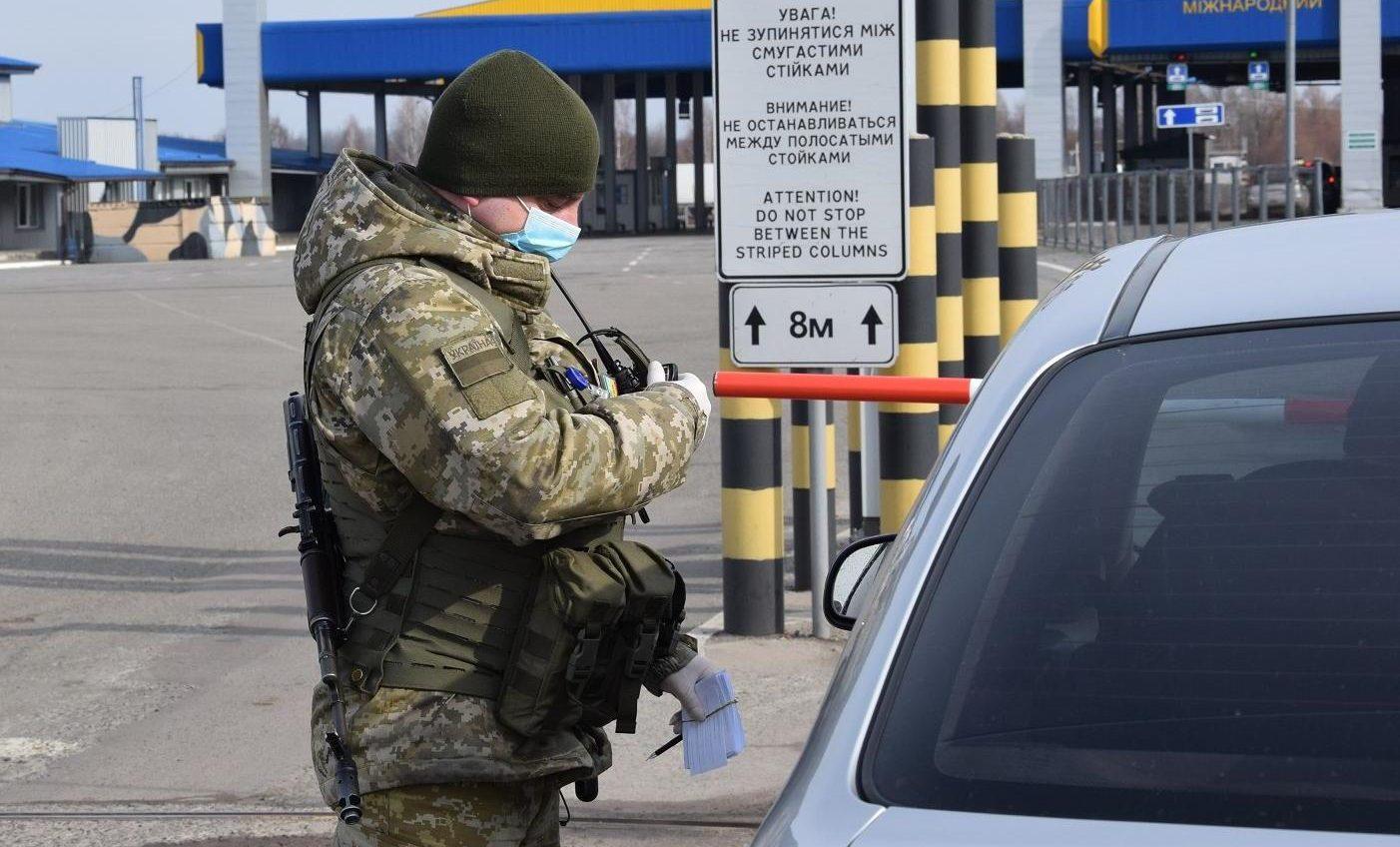 Новогодние путешествия: границу Украины пересекли 20 тысяч человек «фото»
