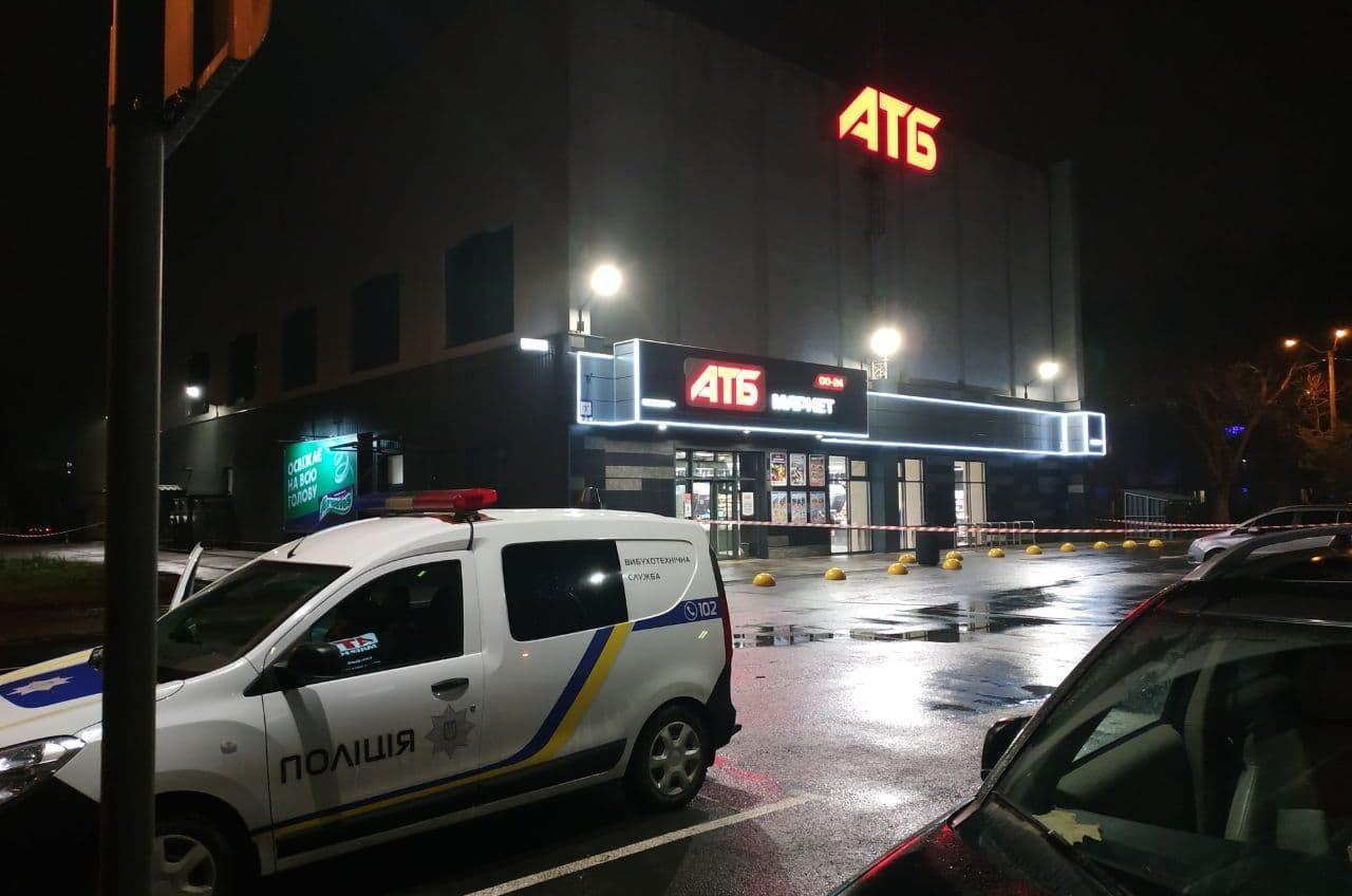 В Одессе полиция ищет взрывчатку в бывшем кинотеатре «Звездный» (фото) «фото»