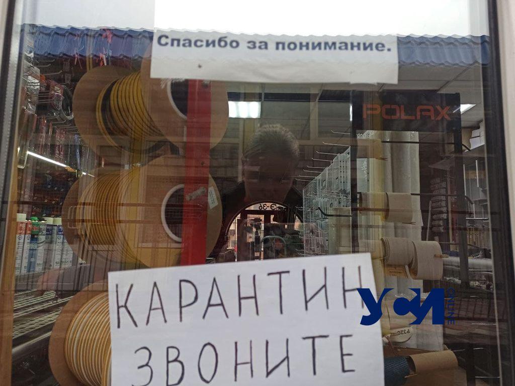 Локдаун в Одессе: крупные магазины прикрываются онлайн-заказом, а рынки опустели (фото, видео) «фото»