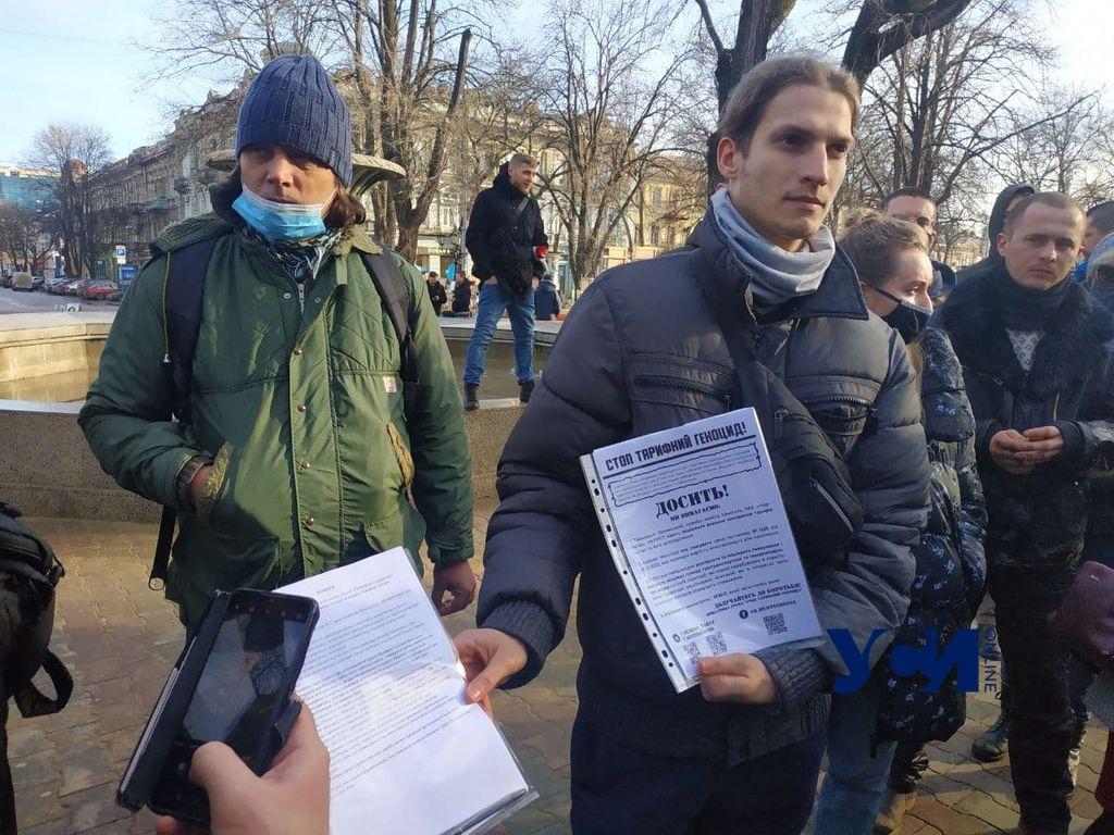 Одесситы вышли против высоких тарифов (фото) «фото»