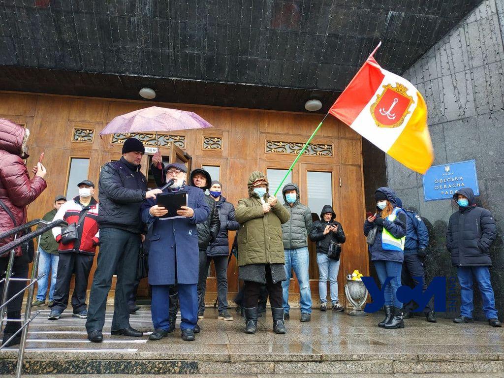 В Одессе протестуют против поднятия тарифов (фото) «фото»