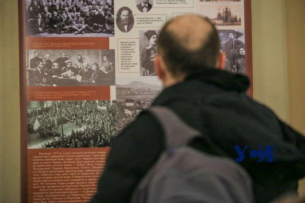 В музее Одессы открылась историческая передвижная выставка (фото) «фото»