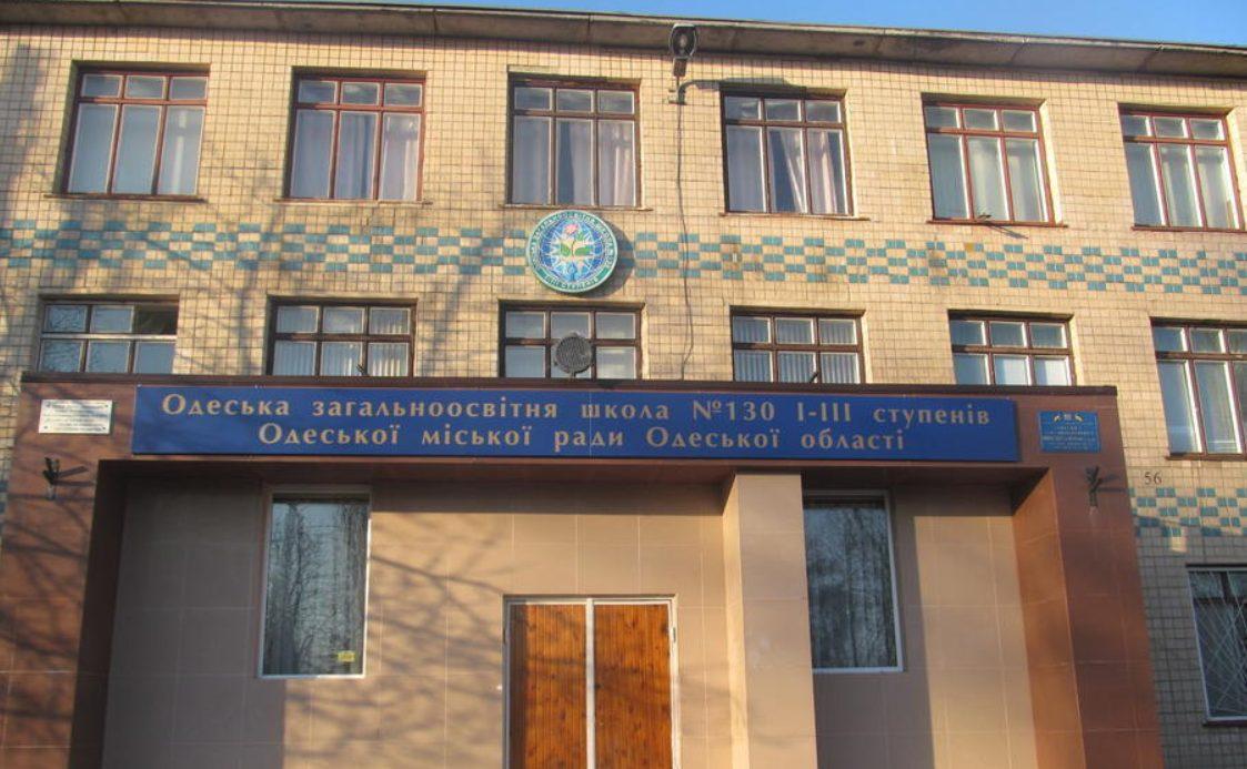 На Ленпоселке отремонтируют школу за 54 миллиона гривен «фото»