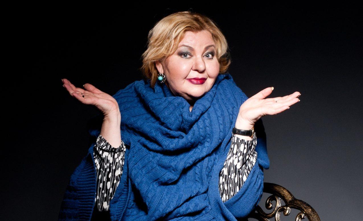 Не стало известной одесской актрисы Ирины Токарчук «фото»