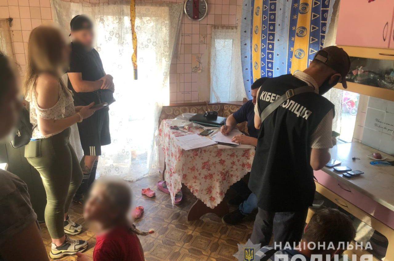Жительница Одесской области «развела» на деньги более 15 человек (фото) «фото»