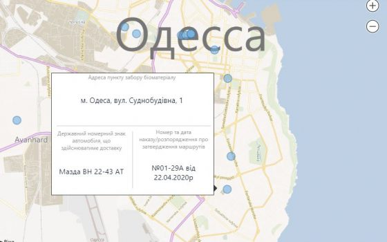 Создали карту пунктов, где одесситы могут бесплатно провериться на COVID-19 «фото»