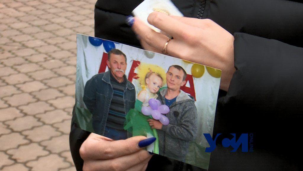 Семья погибшего в Одесской области велосипедиста опасается, что водитель не понесет наказание (фото, видео) «фото»