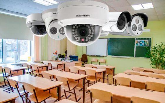 Камеры и кнопка вызова: в мэрии думают, как обезопасить школы и садики «фото»
