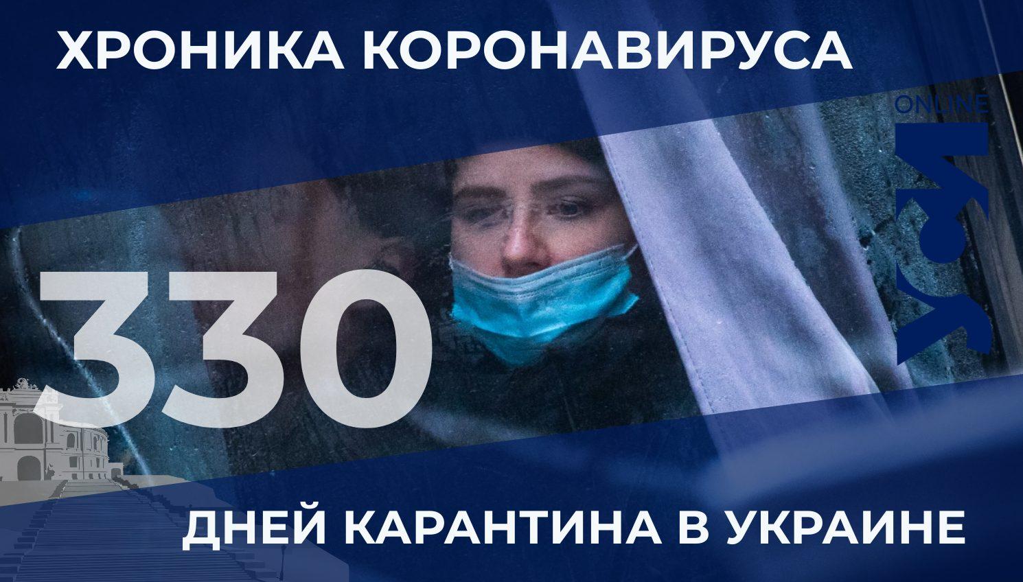 COVID-19: за сутки в Украине умерли 158 человек «фото»