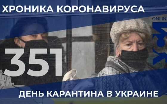 Хроника пандемии: в Одесской области небольшой рост заболеваемости «фото»