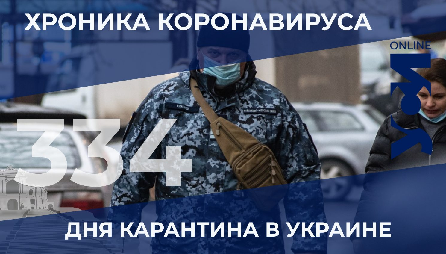 Хроника пандемии:  в Одесской области – меньше 100 новых заболевших «фото»