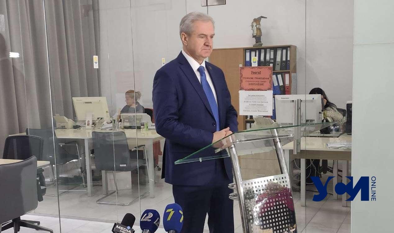 Глава Одесской области недоволен «Большим строительством» в регионе «фото»