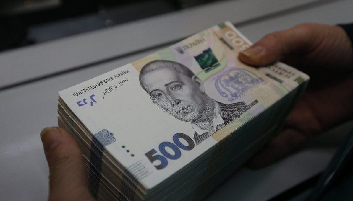 Сотрудник банка в Одессе украл со счета клиента 30 тысяч «фото»