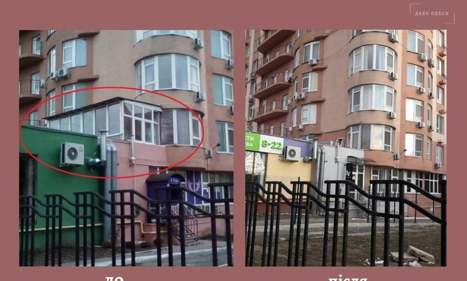 Спустя 2 года: в Одессе владелец сам снес нахалстрой (фото) «фото»