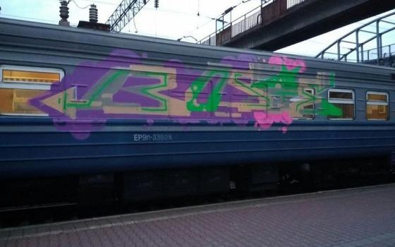 Вандалы изрисовали шесть вагонов на одесской железной дороге (фото) «фото»