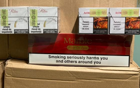 Одесские таможенники изъяли контрабандных сигарет на миллион (фото) «фото»