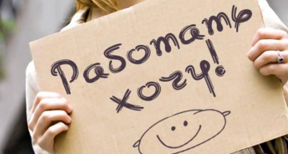 В Одессе из-за карантина стало вдвое больше безработных «фото»