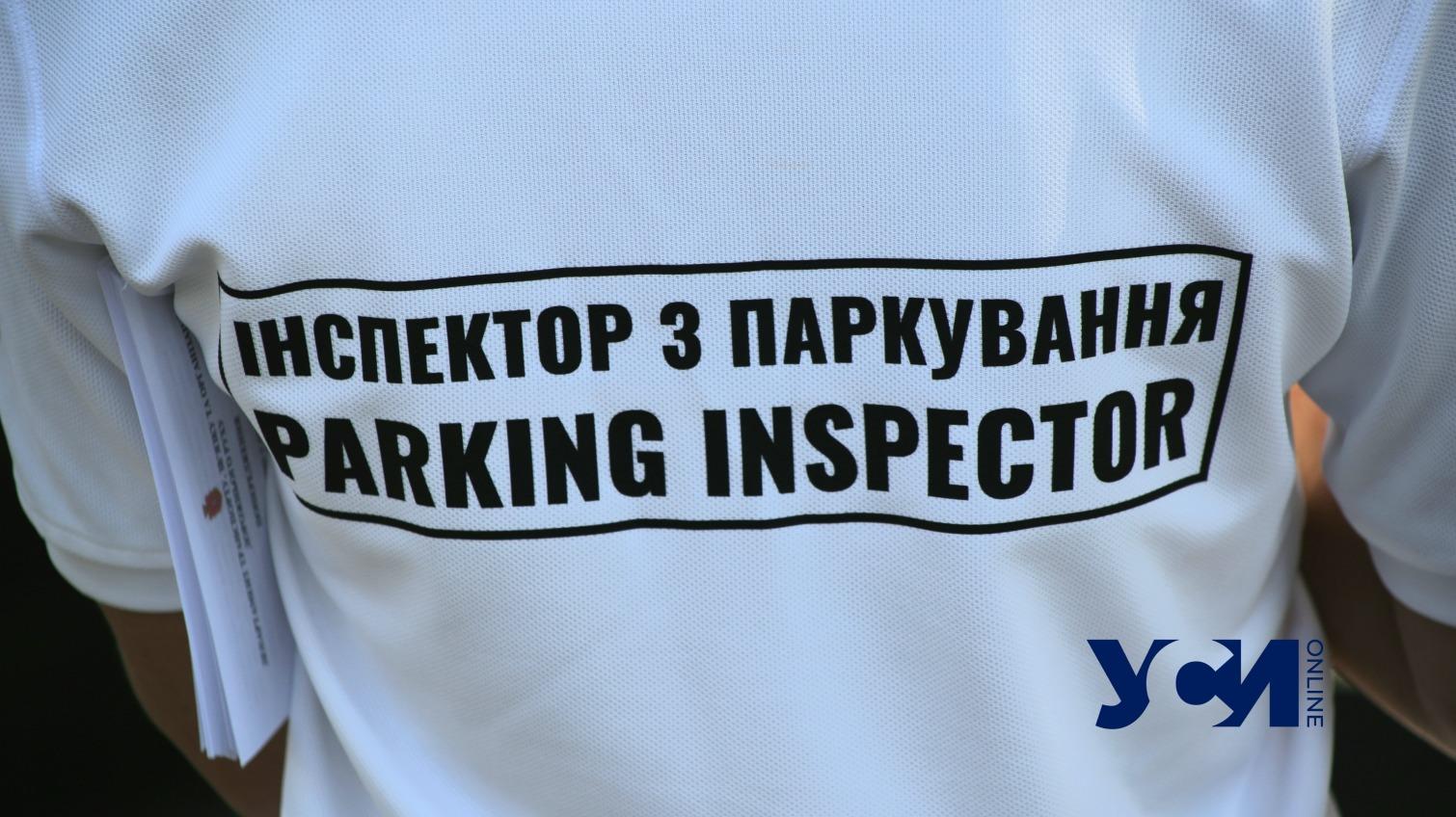 В районе Генуэзской и Гагаринского плато появятся инспекторы по парковке «фото»
