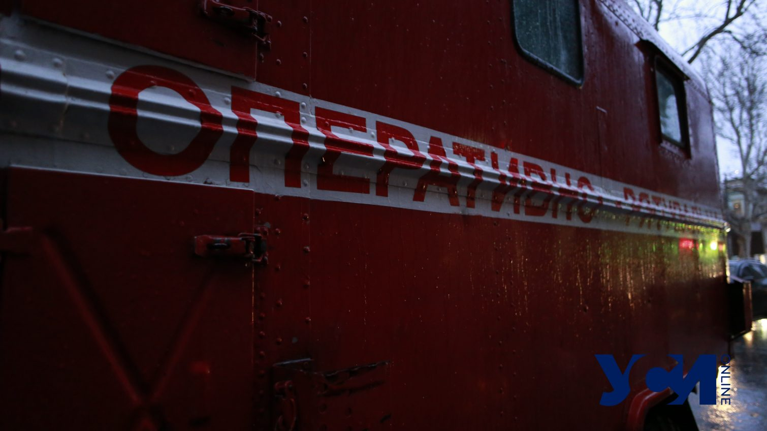 В Одесской области мужчина погиб на пожаре «фото»