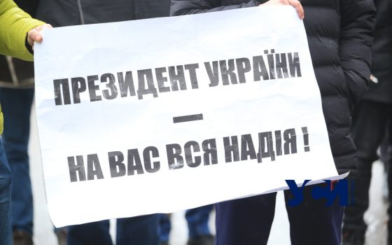 Одесский горсовет просит Киев упростить процедуру выдачи морских документов «фото»