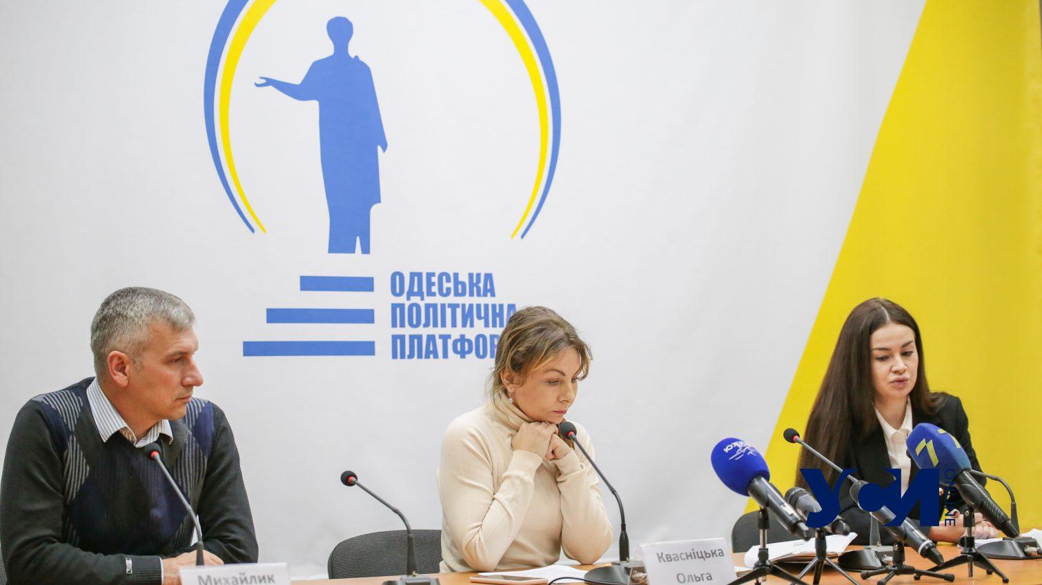 Одесские моряки снова будут протестовать против коррупции «фото»
