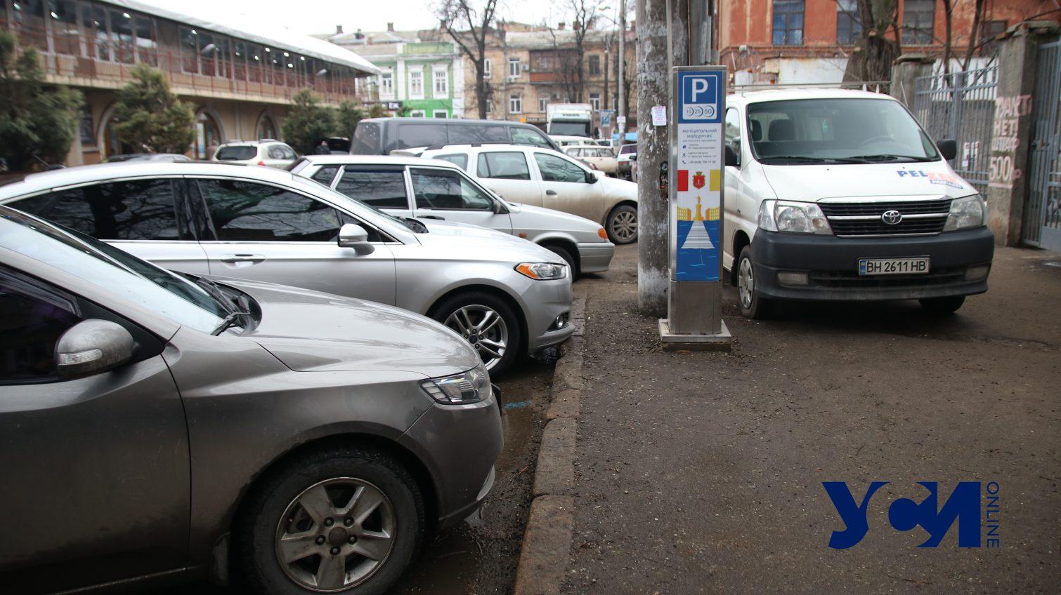 В центре Одессы лишь 7 парковок работают на бюджет города (список) «фото»