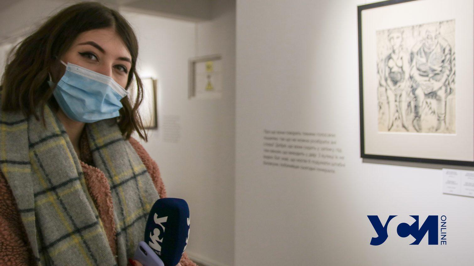 «Дикий мед»: в ОХМ открылась новая выставка (фото) «фото»