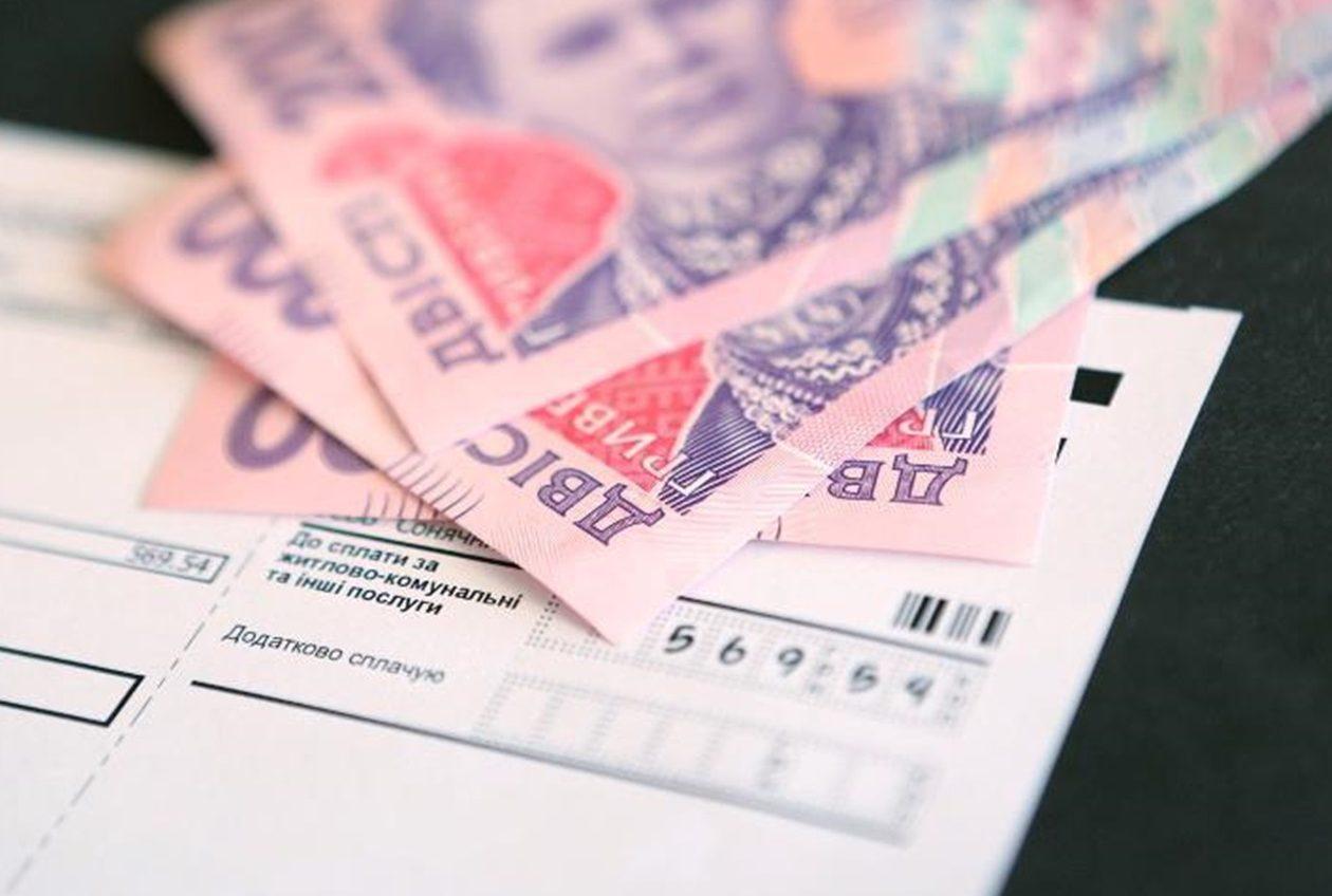 Одесситы задолжали за квартплату почти 250 миллионов «фото»