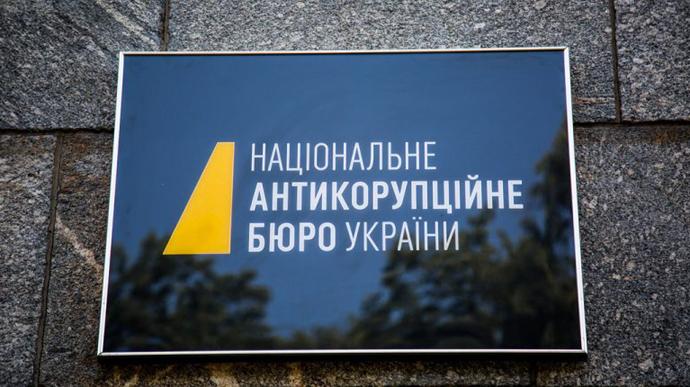 В НАБУ рассказали о ключевых делах, раскрытых в Одесской области «фото»