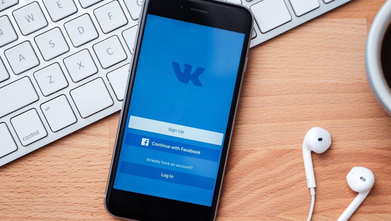 Приложение для обхода блокировки «ВКонтакте» воровало личные данные «фото»