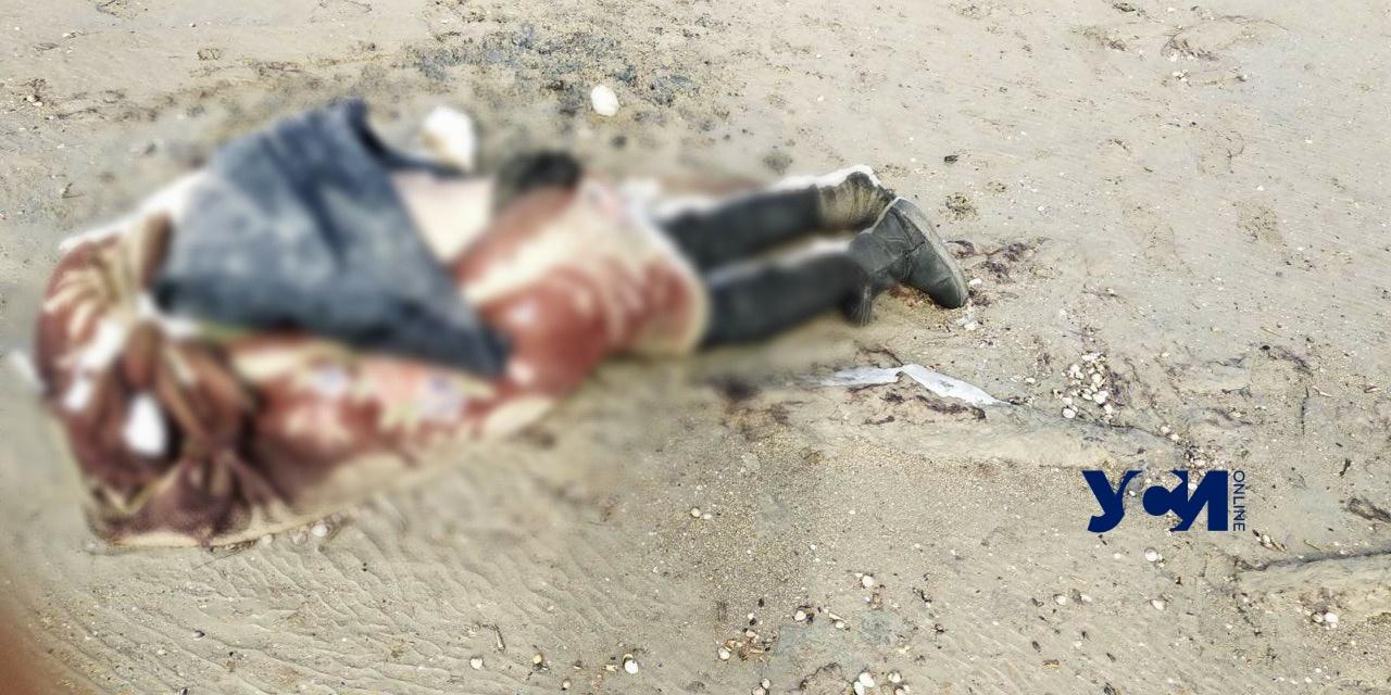 В Татарбунарском районе на берегу обнаружили труп (фото 18+) «фото»