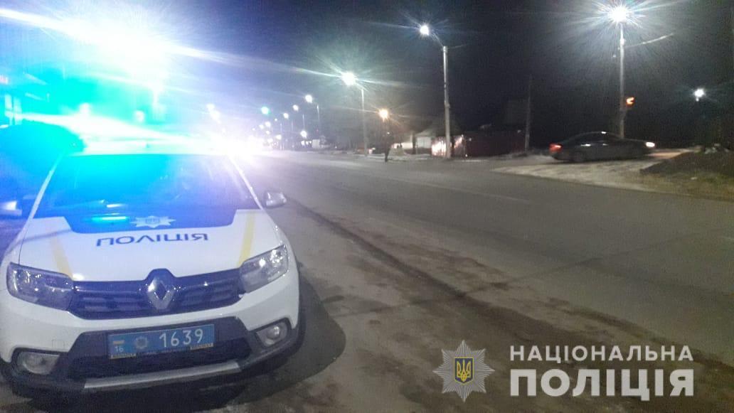 Авария в Прилиманском: на светофоре сбили ребенка «фото»