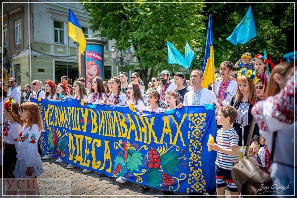 К 30-летию Независимости Украины в Одессе планируют Мегамарш в вышиванках «фото»