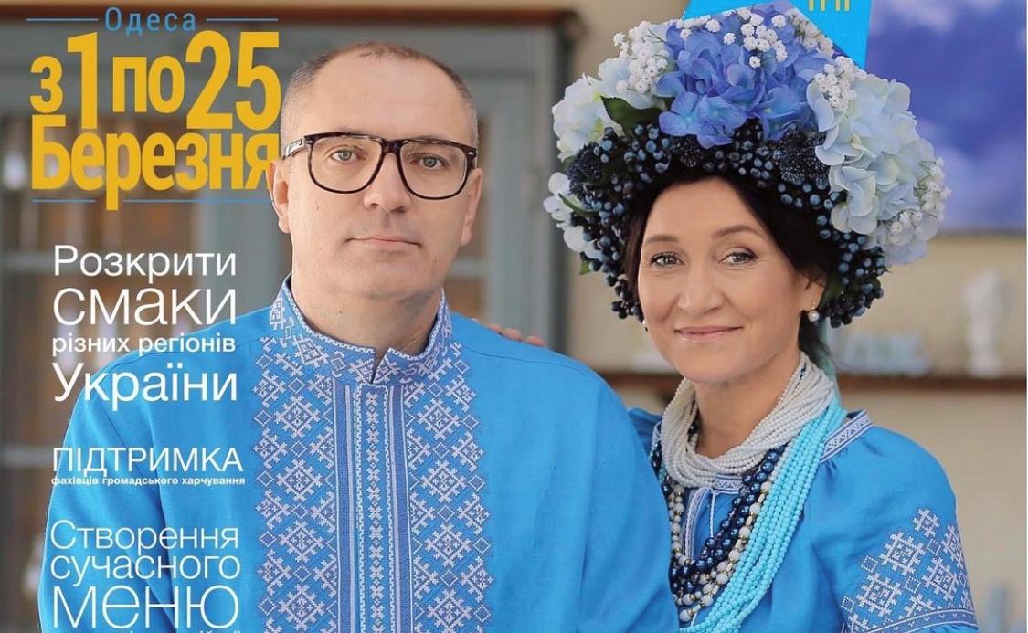 Одесские рестораторы подарят 200 000 за лучшие рецепты украинской кухни «фото»