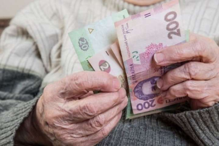 В Одессе повысят пенсии «фото»