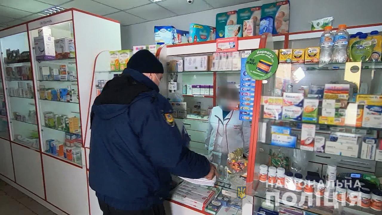 В Киевском районе разоблачили аптеку, где продавали лекарства без лицензии (фото, видео) «фото»