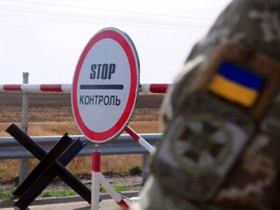 Незаконно переводил через границу: жителя Одесской области отправили за решетку «фото»