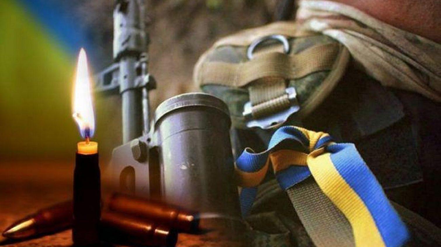 На Донбассе погиб боец одесской мехбригады «фото»