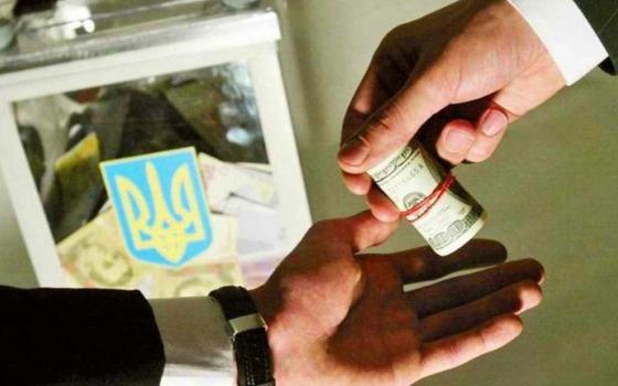 В Одесской области будут судить экс-депутата за подкуп члена избиркома «фото»