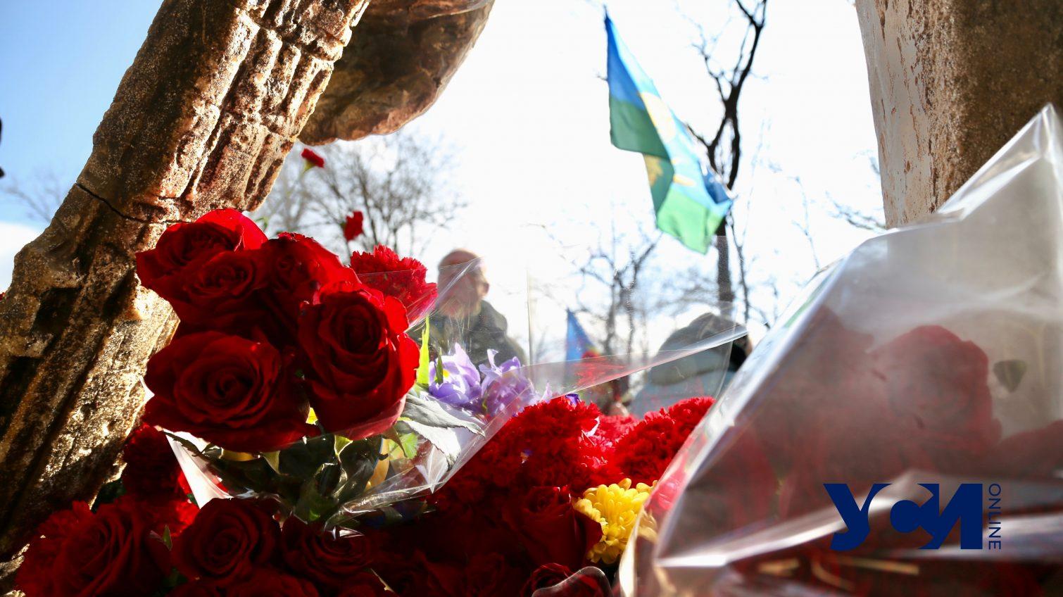 В Одессе почтили память воинов-интернационалистов (фото) «фото»