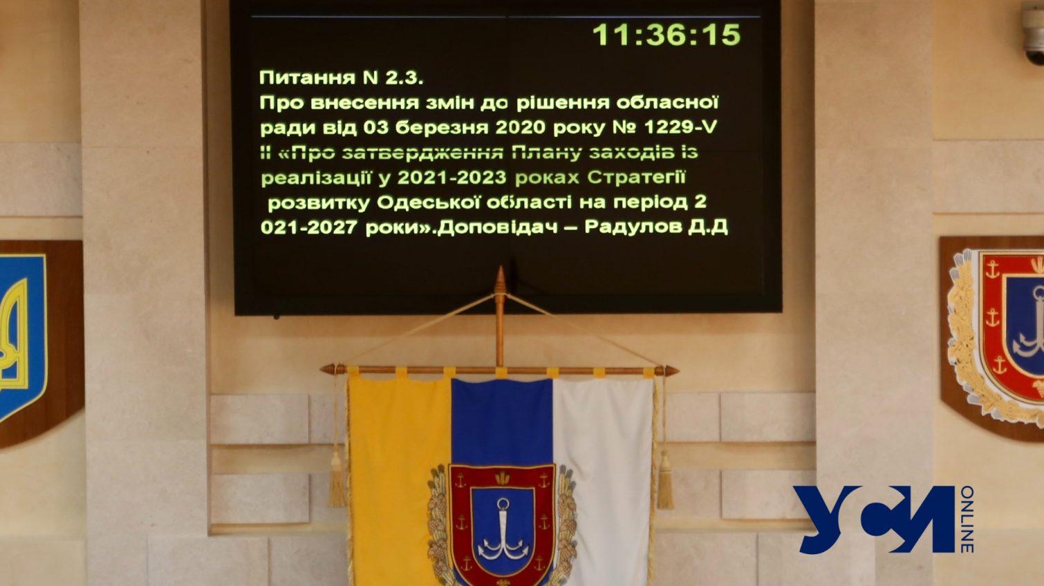Одесским предпринимателям компенсируют часть кредитов (фото) «фото»