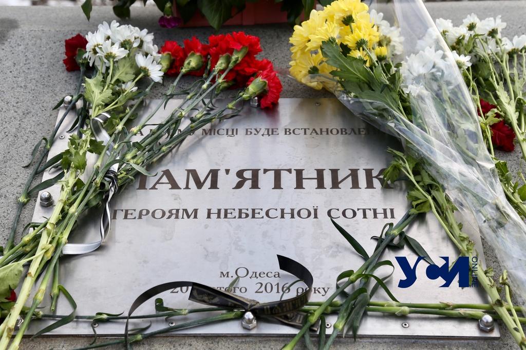 В Одессе почтили память Героев Небесной Сотни (фото) «фото»
